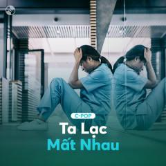 Ta Lạc Mất Nhau - Various Artists