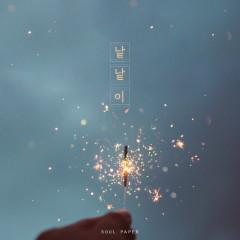Natnati (Single) - Soul Paper