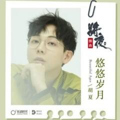 Năm Tháng Đằng Đẵng / 悠悠岁月 (Single) - Hồ Hạ