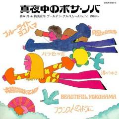 Hashimoto Jun & Tsutsumi Kyohei Golden Album CD1