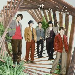 Kimi no Uta CD1 - Arashi