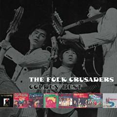Golden Best The Folk Crusaders CD1