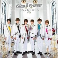 Cinderella Girl - King & Prince