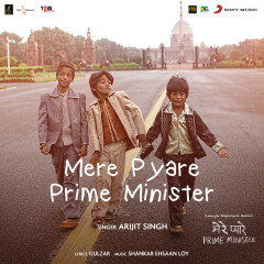 Mere Pyare Prime Minister Title Track (From