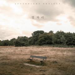 Next Seat (Single)