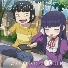 New Stranger - Sora Tob Sakana
