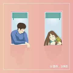 Secretly Loving You (Single) - Kang Ye Joon