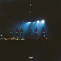Walking (Single) - VIXX