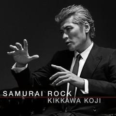 SAMURAI ROCK - Koji Kikkawa