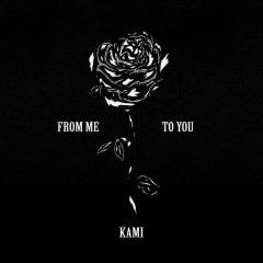 From Me To You (EP)