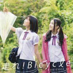 Hashire! Bicycle - Nogizaka46