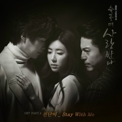 Love in Sadness OST Part.4