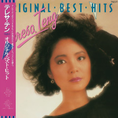 Back To Black Original Best Hits - Teresa Teng