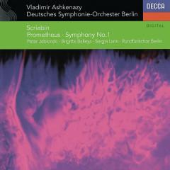 Scriabin: Symphony No. 1; Prometheus - Vladimir Ashkenazy,Peter Jablonski,Brigitte Balleys,Sergej Larin,Berlin Radio Chorus
