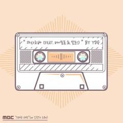Song One (Single) - Yang Dong Geun (양동근)