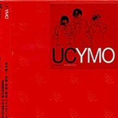 UC YMO CD1 - Yellow Magic Orchestra