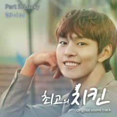 Best Chicken OST Part.5 - J.Mee