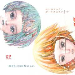 Roomsick Girlsescape / Non-fiction Four E.P. - hitorie