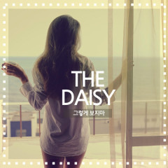 Do Not Look Like That (Single) - The Daisy
