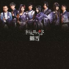 Sasameyuki - Wagakki Band