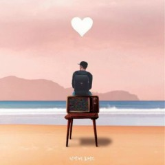 Missing You (Single) - One Room Romance