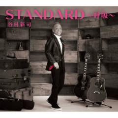 Standard -Iki- CD1