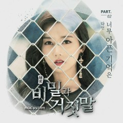 Secrets and Lies OST Part.2