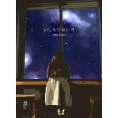 Sleepless Night (Single) - Kong Project
