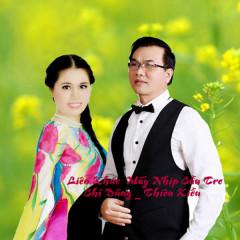 Liên Khúc Mấy Nhịp Cầu Tre - Chí Dũng, Thiên Kiều