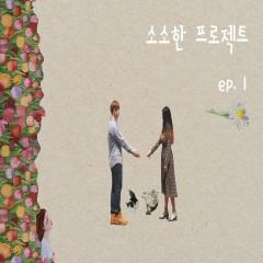Nameless Flower (EP) - Sosohan Project