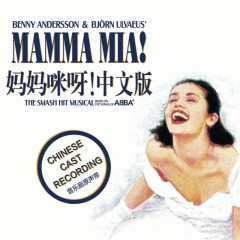 Mamma Mia! - Various Artists