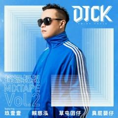 Dao Bài Thúc Thúc DJ CK (Uncle Shake It) x 911 Mixtape Vol.2 - Various Artists