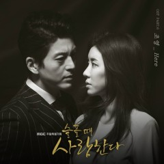 Love in Sadness OST Part.6 - Choyoung