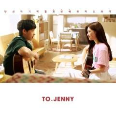TO.JENNY OST Part.1