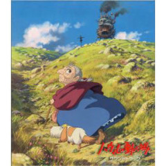Howl's Moving Castle Soundtrack - Various Artists