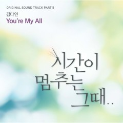 When Time Stops OST Part.5