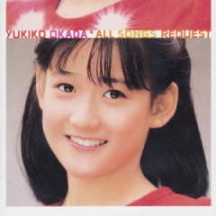 All Songs Request - Yukiko Okada