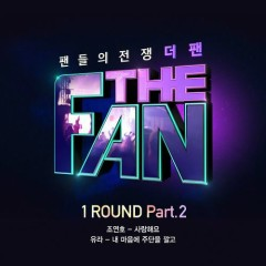 The Fan 1ROUND Part.2 - Various Artists
