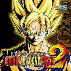 Dragon Ball Kai Original Soundtrack II - Various Artists