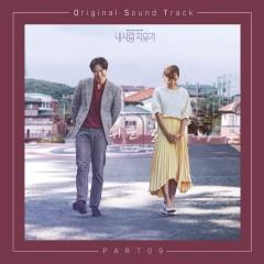My Healing Love OST Part.9