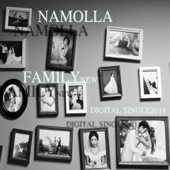 That Was The Truth (EP) - Namolla Family N