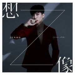 Souzou (Japanese) - Junho