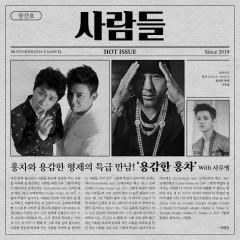 People (Single) - Brave Hongcha