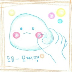 Mochi (Single) - Oh!You