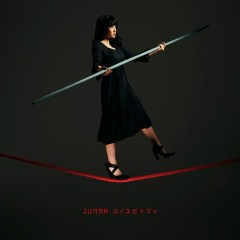 Konoyubitomare - JUNNA