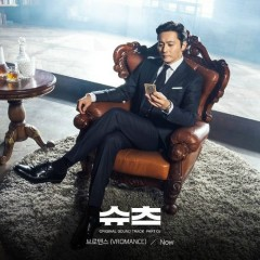 Suits OST Part.5 - VROMANCE