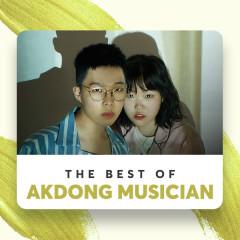 Những Bài Hát Hay Nhất Của Akdong Musician - Akdong Musician