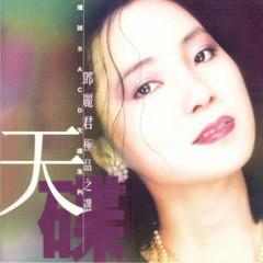 Ji Pin Zhi Xuan - Teresa Teng