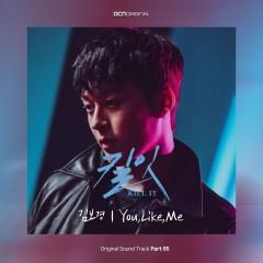 Kill It OST Part.5 - Kim Bo Kyung