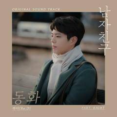 Encounter OST Part.8